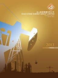 中期報告2013 - TodayIR.com