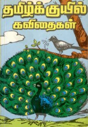 Page 1 Page 2 TAMIL KUYIL KAVITHAIGAL by Dr. Tamil Kuyil K ...