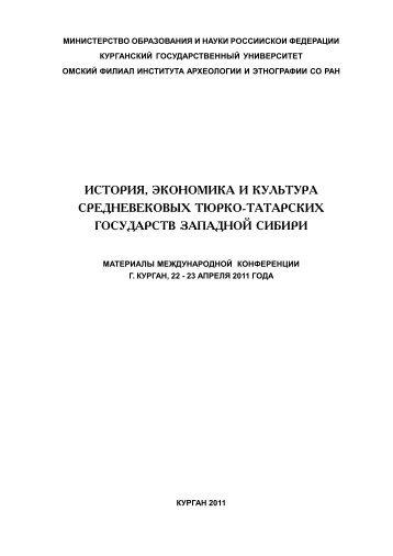 stieg larsson millenium trilogy pdf