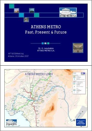 Metro of Athens