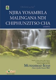 Njira Yosambila Malingana Ndi Chiphunzitso Cha - Dawat-e-Islami