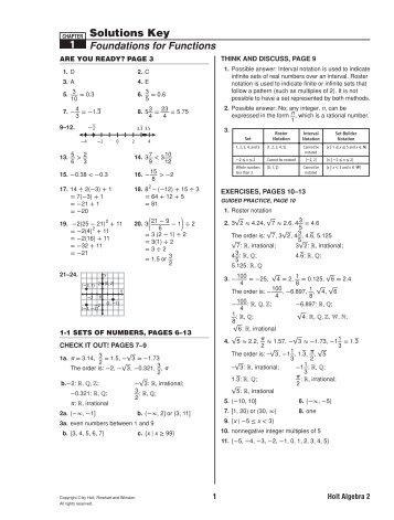 Algebra 2 probability worksheet pdf