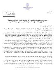 روب وود ألفالم التسجيلية الدولي ل قطر في مهرجان الجزيرة - أفالم طالب بج