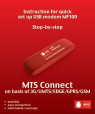 Instruction for quick set up USB modem MF100