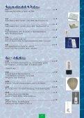 Tork Elevation Spendersysteme für Ihren Waschraum. Heben Sie ... - Seite 7