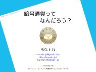what-is-the-cryptocurrency_20140318