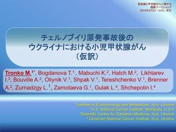 presentation-5-3-j