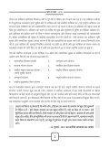 Kadam Dar Kadam 2010 - Media and Rights - Page 6