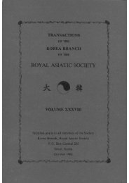 전체 페이지 팩스 인쇄 - Royal Asiatic Society-Korea Branch