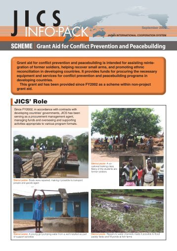 Grant Aid for Conflict Prevention and Peace Building