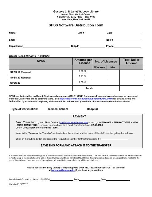 SPSS Software Request Form - Levy Library - Mount Sinai
