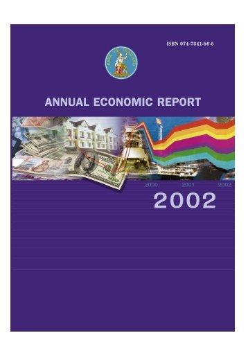 ISBN 974-7341-56-5