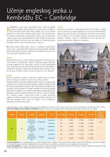 Učenje engleskog jezika u Kembridžu EC – Cambridge - Kontiki