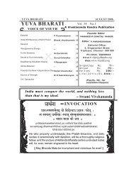 August 2006 - Vivekananda Kendra Prakashan
