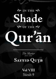 Volume 8 Surah 9 - Enjoy Islam