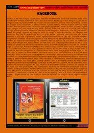 Download File - englishbd.com