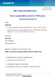 How to update BIOS and EC for t1005_v1 - gigabyte