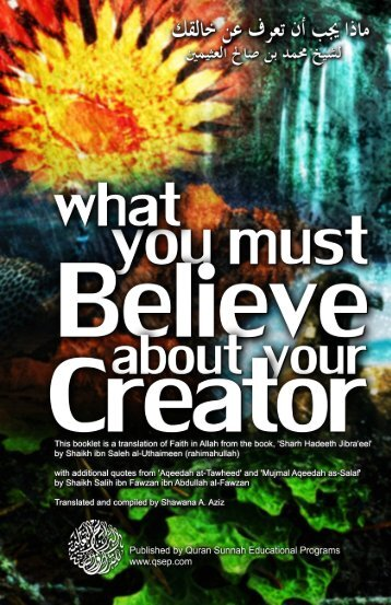 What you must believe about your Creator - Kalamullah.Com