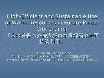 High-Efficient and Sustainable Use of Water ... - recast urumqi
