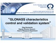 GLONASS characteristics control and validation system - IGS