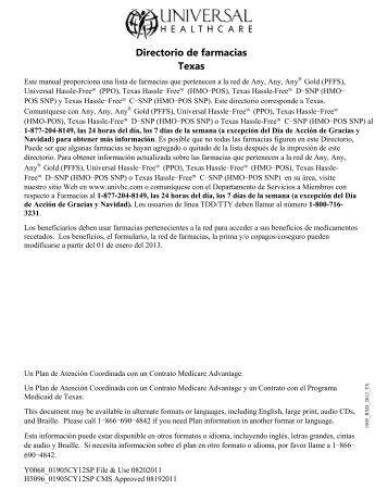 Directorio de farmacias Texas - Universal Health Care