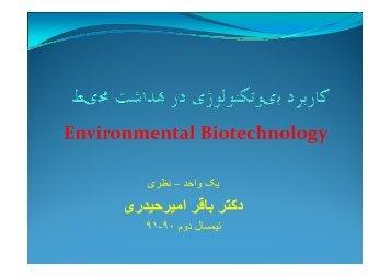 Environmental Biotechnology Environmental Biotechnology
