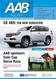 AAB sponsors Emir Cup Horse Race - Abdullah Abdulghani
