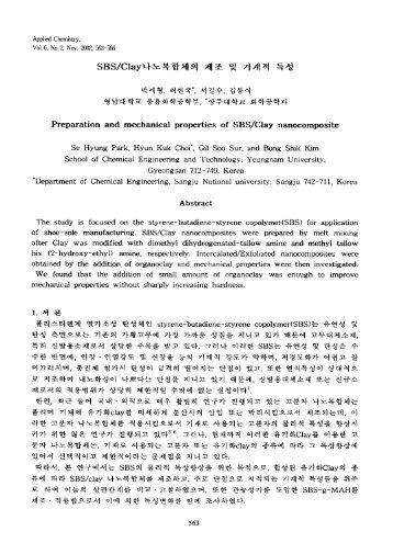 Page 1 Applied Chemistry, Vol. 6, No.2, Nov. 2(X)2, 563-566 ...