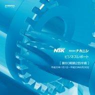 2011年12月期 第60期第2四半期ビジネスレポート (PDF 2220KB)