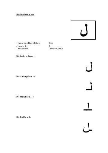 Arbeitsblatt Laute Und Buchstaben : Buchstaben und laute