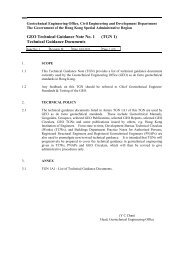 GEO Technical Guidance Note No. 1 (TGN 1)