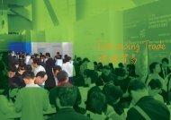 Enhancing Trade - 香港貿易發展局