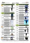 קטלוג 2012 - Page 6