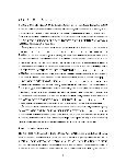 Design and Analysis of an Anonymous Communications Channel ... - Page 6