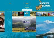Discover Ukraine Brochure - Travel to Ukraine