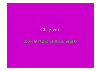 Chapter 6 - KOCW