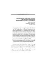 the comparative analysis of scientific and social representations of ...