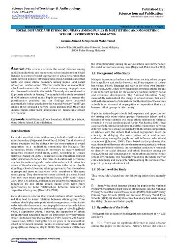 Dissertation abstract journal