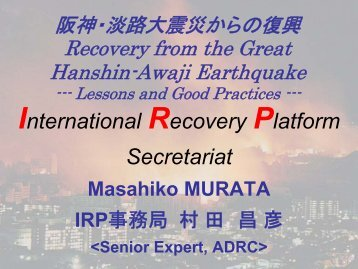 Secretariat - International Recovery Platform