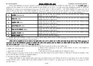 List of Candidates Selected for B.Ed. Written Exam 2012