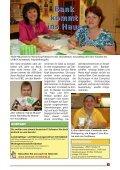 23. Hauszeitung - Temps - Seite 5