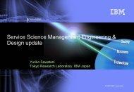 Service Science Management Engineering & Design update - IBM