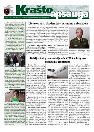 Lietuvos karo akademija - Krašto apsaugos ministerija