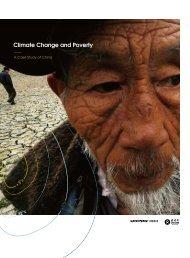 气候变化与贫困—中国案例研究
