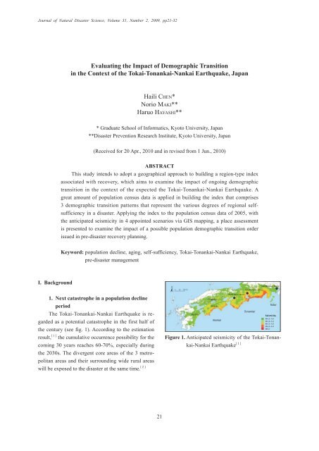 Evaluating the Impact of Demographic Transition in the Context of ...