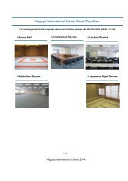 Download brochure and price list – PDF (1MB) - Nagoya ...