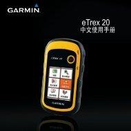 eTrex 20 - Garmin