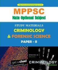MPPSC Criminology Paper II Sample 1-5 Pages.pdf