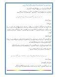 Sahih Bukhari - Page 2
