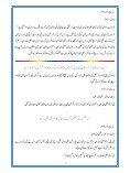 Sahih Bukhari - Page 3